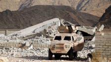 Over 18 Houthi fighters killed in ambush in Yemen's Taiz: Yemeni army