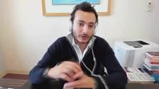 أنسي ساويرس للعربية: سأترك منصبي في بلتون لهذا السبب