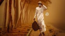 فوٹو گرافی کے شوقین سعودی شہری نے آندھی اور طوفان سے کیسے ٹکر لی؟