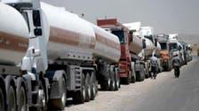 """هل يتكرر السيناريو السوري وتمتلك إيران أراضي لبنانية ثمناً لـ""""النفط""""؟"""
