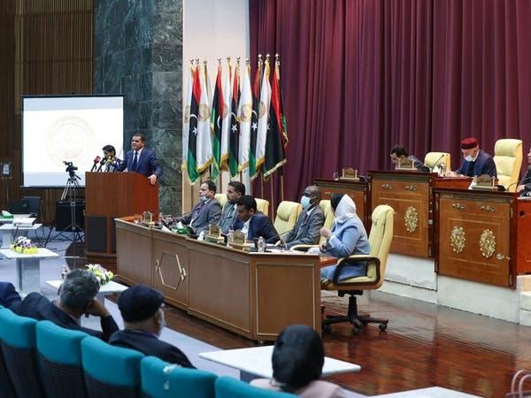 دولت انتقالی جدید لیبی پس از 6 سال جنگ داخلی کار خود را آغاز کرد