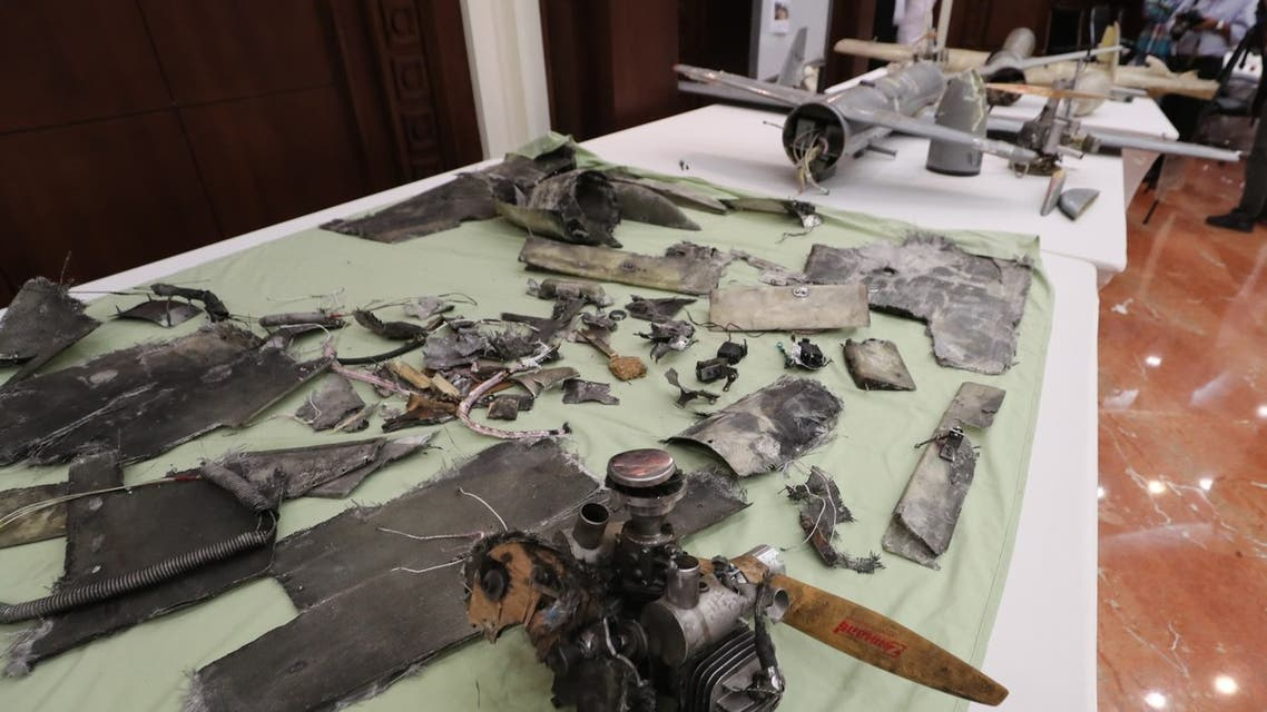 Remnants of an Iranian-made Houthi march