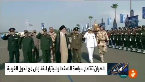 ضمن مخطط ابتزاز الغرب.. إيران تعتقل فرنسيا بتهمة التجسس