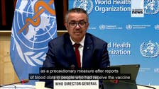 'Don't panic': WHO says after widespread suspension of AstraZenaca vaccine