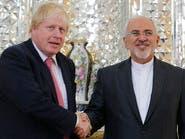 ظريف ينتقد بريطانيا بشأن خطتها لزيادة الرؤوس الحربية النووية