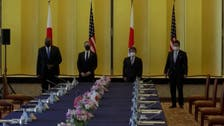 Top US meet with Japanese counterparts to discuss N. Korea, security