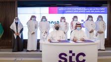 """""""سدايا"""" وSTC تعتزمان تأسيس بنية تحتية للذكاء الاصطناعي بالسعودية"""