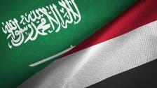 حكومة اليمن ترحب ببيان السعودية حول عدن.. والانتقالي الجنوبي يتمسك باتفاق الرياض