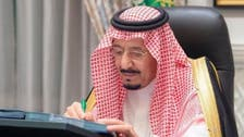 Saudi King Salman directs support for Sudan to deal with the IMF debt burden
