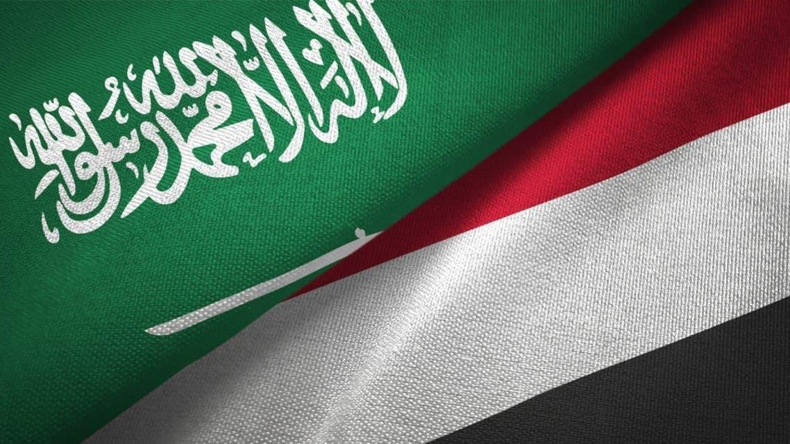 Yemen ans Saudia arabia flag