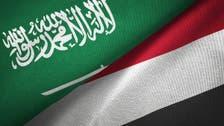 یمن کے صدارتی محل 'معاشیق' پر حملہ، سعودی عرب کا مذمتی بیان