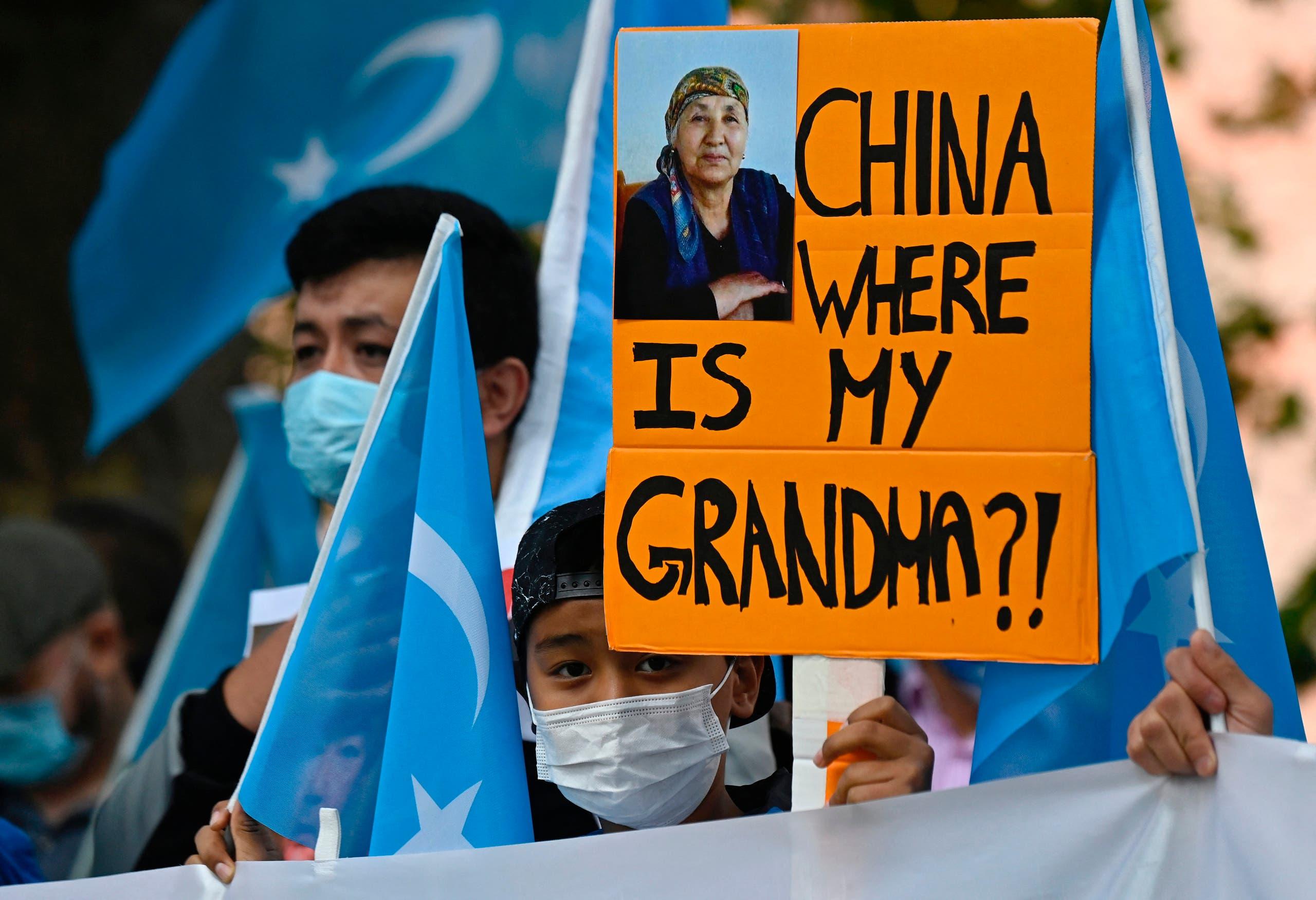 مظاهرة منددة بتعامل الصين مع الإيغور أمام وزارة الخارجية الألمانية في برلين في 2020