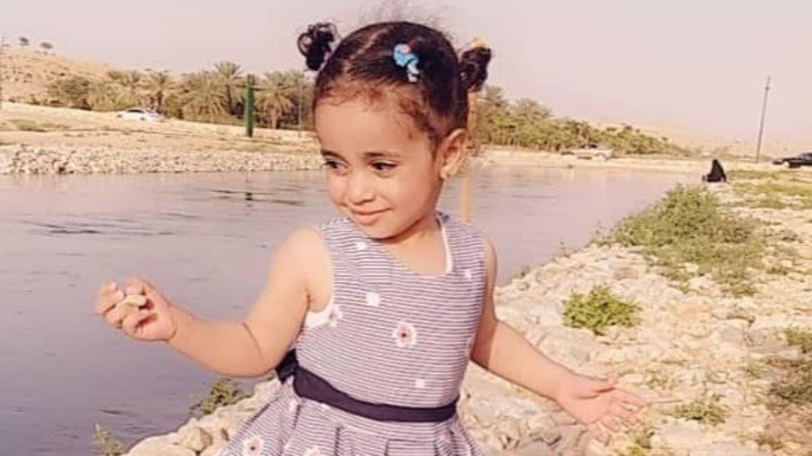 الطفلة شهد السعودية