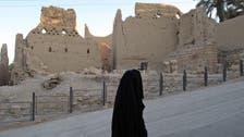الدرعیہ بارے تاریخی معلومات کو محفوظ بنانے کے لیے 150 گھنٹے کی طویل ریکارڈنگ