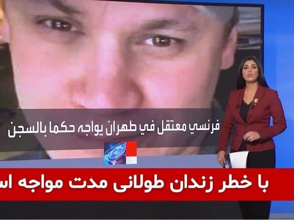 چرا رژیم ایران دوتابعیتیها را گروگان میگیرد؟