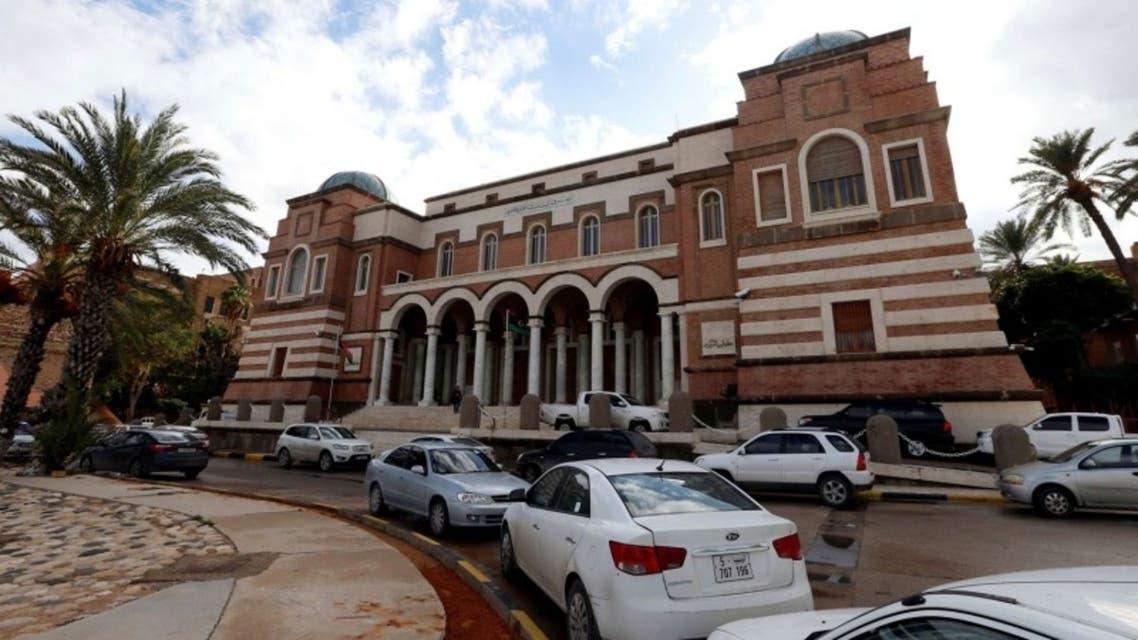 المصرف المركزي الليبي مناسبة