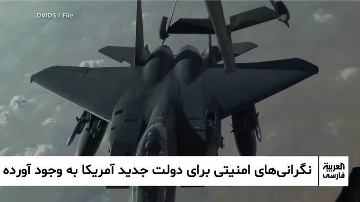 عراق ابزار رژیم تهران برای فشار به بایدن