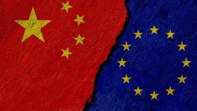 """الصين """"ترد"""" على عقوبات أوروبية بمعاقبة 4 مسؤولين من الاتحاد"""