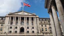 بنك إنجلترا يبقي أسعار الفائدةعند مستويات قياسية منخفضة