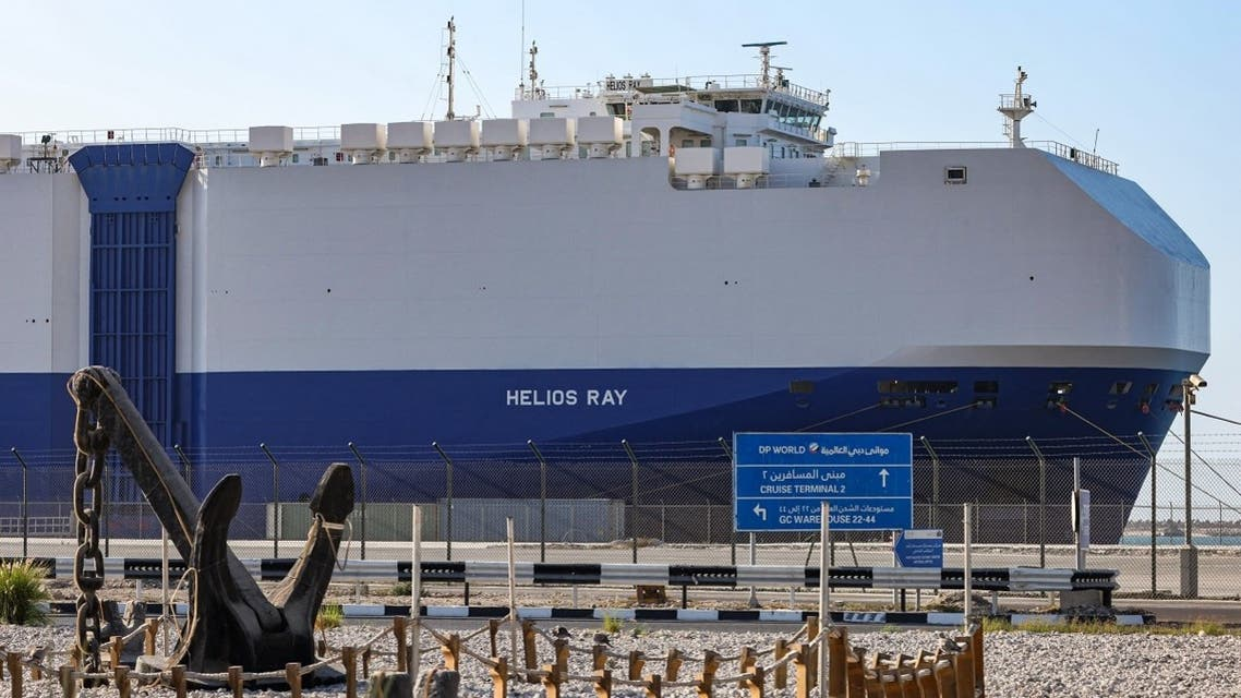 This picture taken on February 28, 2021 shows a view of the Israeli-owned Bahamian-flagged MV Helios Ray cargo ship docked in Dubai's Mina Rashid (Port Rashid) cruise terminal. (Reuters)