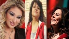 تین روز میں تین عرب فن کاروائوں کی پراسرار موت