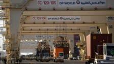 تراجع أرباح موانئ دبي العالمية 29% في 2020 لـ846 مليون دولار