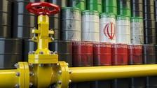 مرکز پژوهشهای مجلس: رفع تحریمهای نفتی ایران «تقریباً» محال است
