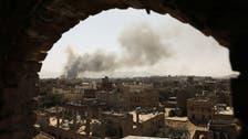 سلامتی کونسل:حوثی ملیشیا کے یمن میں اور سرحدپار سعودی عرب پر جارحانہ حملوں کی مذمت