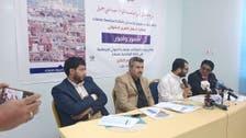 صنعاء.. أكثر من 21 ألف جريمة وانتهاك حوثي في عام