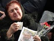 أسر ضحايا الطائرة الأوكرانية: يجب معاقبة الحرس الثوري