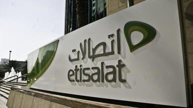اتصالات الإماراتية تعتزم جمع مليار يورو من سندات على شريحتين