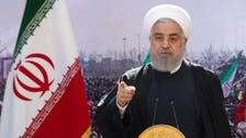 روحاني: سياسة الضغط الأقصى على الشعب الإيراني فشلت تماما