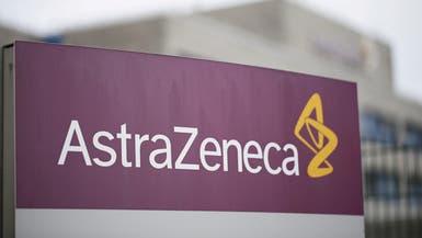 مسؤول بالأدوية الأوروبية: هناك صلة بين أسترازينيكا والجلطة