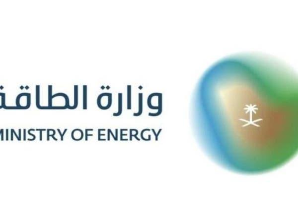 وزارت انرژی سعودی: پالایشگاه ریاض هدف حملات پهپادی قرار گرفت