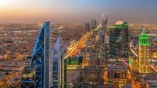 سعودی عرب دنیا میں 'خوش ترین' ممالک میں سر فہرست