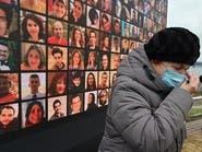 كندا: الذهاب للعدل الدولية مطروح للتعامل مع إيران