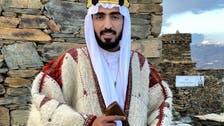 سعودی عرب: الباحہ کے روایتی 'جُبہ' کو بقا کے چیلنج کا سامنا