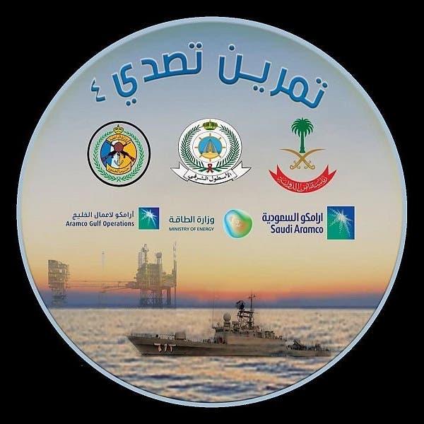 """البحرية السعودية تنهي استعداداتها لمناورات """"التصدي 4"""""""