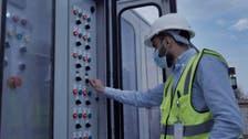 کم توانائی کے استعمال سے واٹر فلٹر پلانٹ کا سعودی منصوبہ گینز بک میں شامل