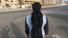 تعلیم چھوڑ کرلمبے بالوں کا عالمی ریکارڈ بنانے کے لیے کوشاں مصری سے ملیے