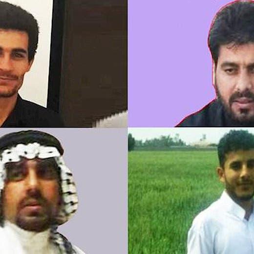العفو الدولية: إيران تعدم 4 نشطاء أهوازيين وترفض تسليم جثثهم