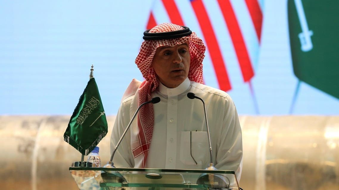 Saudi Arabia's Minister of State for Foreign Affairs Adel Al-Jubeir speaks at a news conference in Riyadh, June 29, 2020. (Reuters)