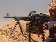 الجيش اليمني يكسر هجوماً واسعاً للحوثيين بمأرب.. ويقتل 45 من الميليشيات