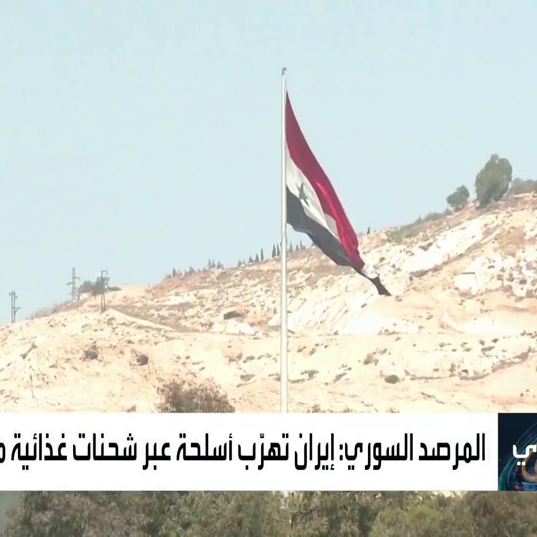 إسرائيل تكثف غاراتها لمنع التموضع الإيراني في سوريا