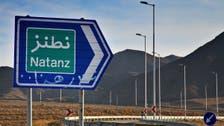 نامه ظریف به دبیرکل سازمان ملل درباره «حادثه» نطنز