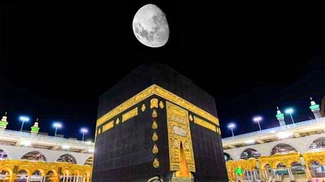 تعامد القمر على الكعبة