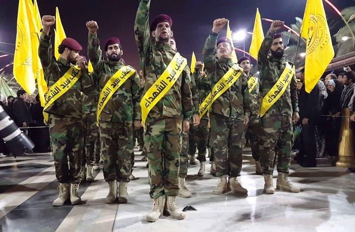 شبه نظامیان وابسته به ایران
