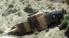 وزارت دفاع افغانستان: چرخبال ارتش توسط افراد علیپور ساقط شده است