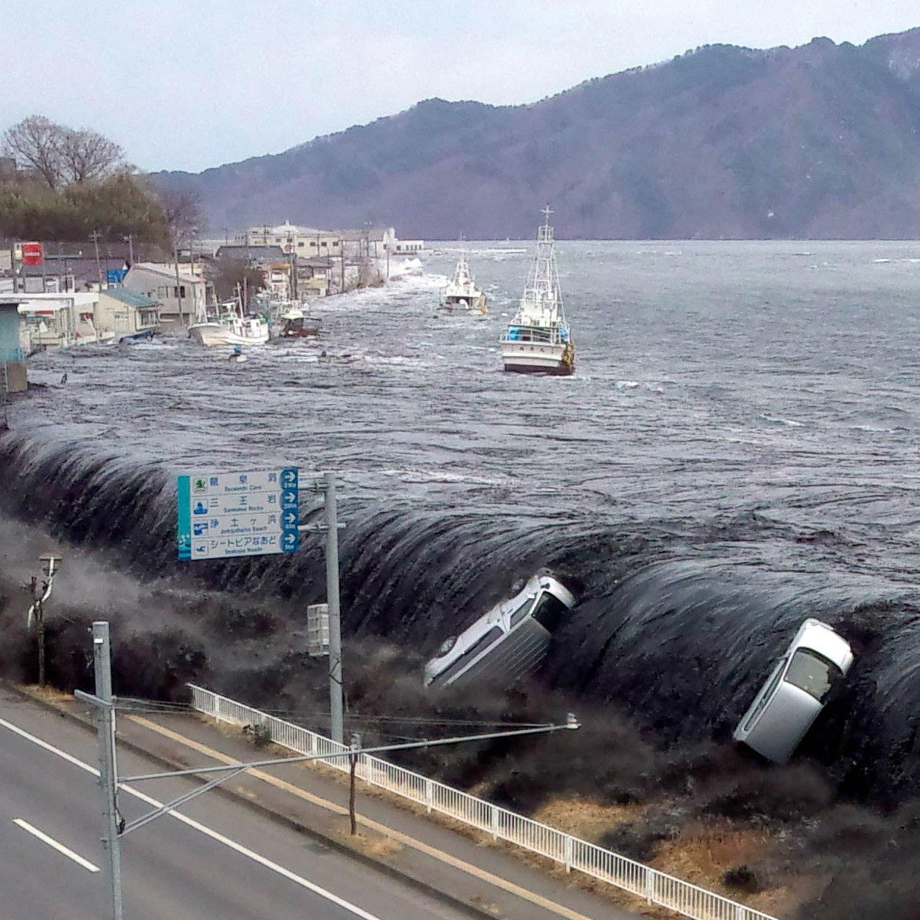 زلزال عنيف يهز اليابان.. ومخاوف من تسونامي مدمر