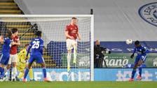 ليستر يقصي مانشستر يونايتد من كأس إنجلترا